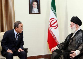 Ban e Khamenei