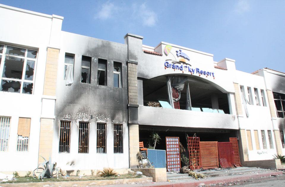 ufficio polizia