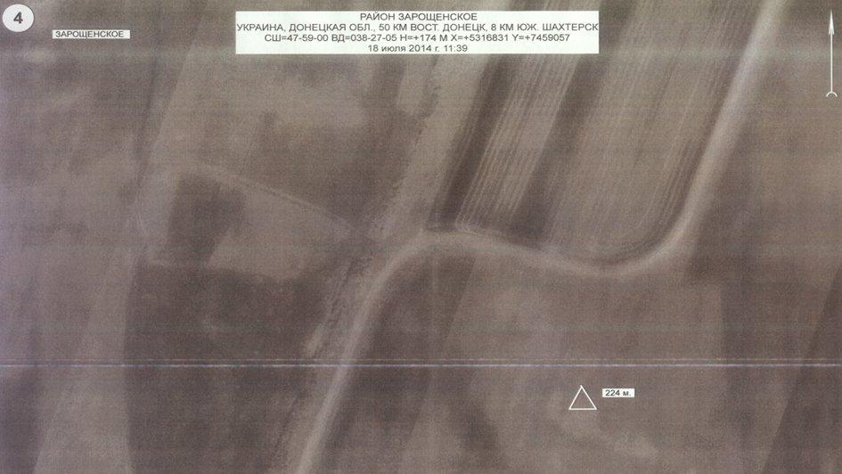settima-30.3eb2openelementfieldelemformatjpg