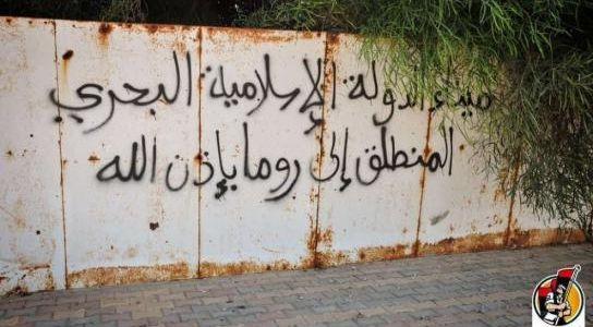 LIBIA SCRITTA A SIRTE