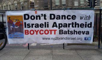 Boycott-Batsheva