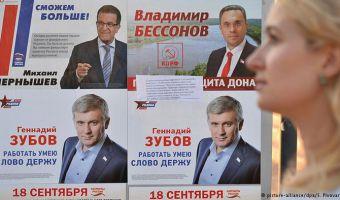 elezionirusse