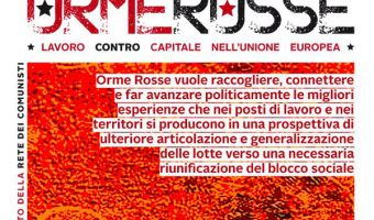 orme_rosse_01_2016