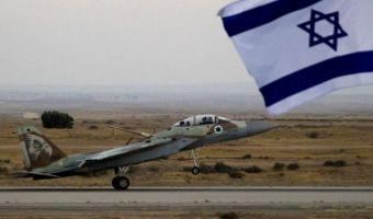 Israele aereo