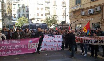 LSU Campania