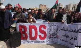 bds-palestina