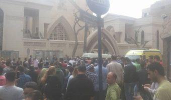 Egitto chiesa