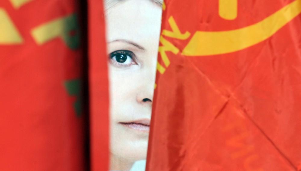 No alla messa fuorilegge dei comunisti in ucraina lettera for Lavorare al parlamento italiano